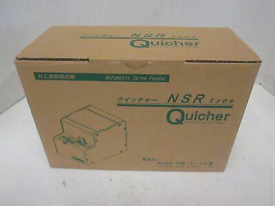 Nsr Type Quicher Automatic Precision Screw Feeder New
