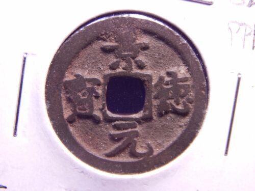 *UNC* China ND 1004-1007 1 Cash JingDe Yuan Copper Coin Bao Zhen Zong Jing De