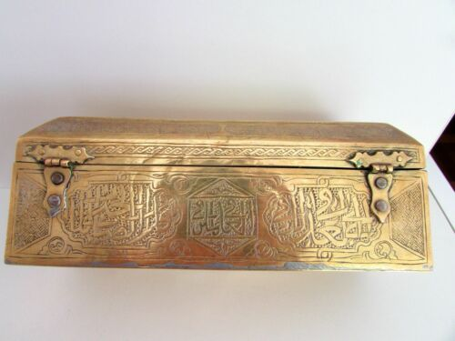 ANTIQUE BRONZE ISLAMIC PERSIAN ARABIC CALLIGRAPHY BOX CASKET