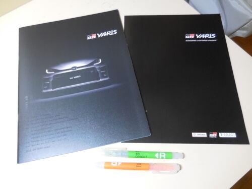 TOYOTA GR YARIS Japanese Brochure 2020/09 16/12 G16E-GTS M15A-FKS #2