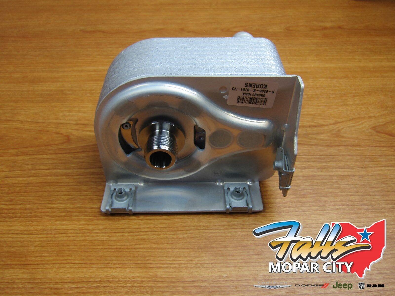 2012 - 2018 Chrysler Jeep Dodge 2.0L 2.4L Engine Oil Cooler Mopar OEM | eBay