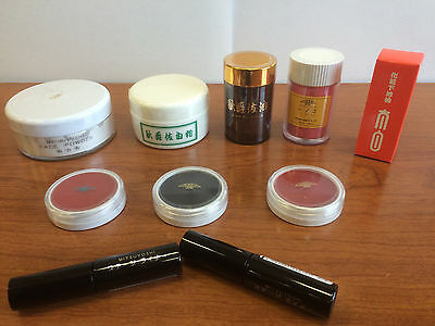 Authentic Mitsuyoshi Japanese Geisha Maiko Oshiroi 10 pc Professional Makeup Kit