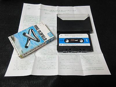 Mike Oldfield Tubular Bells Japan Cassette Tape in 1982 PROG