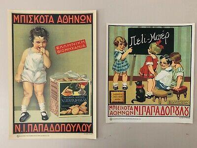 PAPADOPOULOS BISCUITS,VINTAGE GREEK ADVERTISEMENT,RARE 1990's REPRODUCTION PRINT
