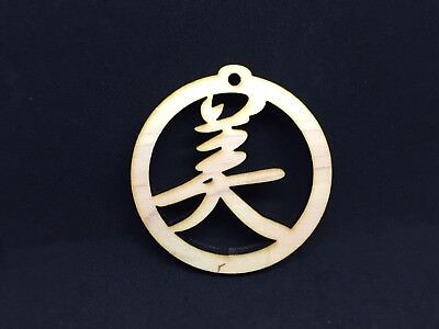 "2.8"" Bi Beauty Japanese Kanji Character sign Wood accessory laser cut craft F/S"