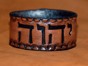 Leather-Bracelet-MODERN-Hebrew-Name-Yod-Hey-Vav-Hey-YHWH-man-woman-Messianic