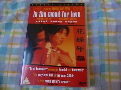 In The Mood For Love (DVD, 2013) Very Good Condition.