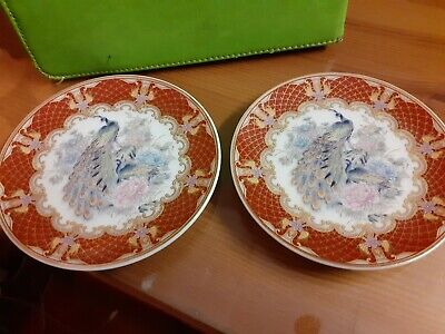 Pair of Vintage Japanese ceramic Plates with Peacocks Red Boarder