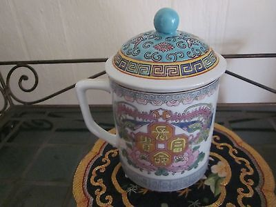 Chinese Vintage  RARE Mug Tea Cup with lid  Marked made in China