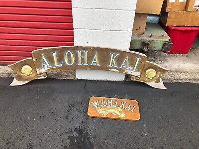 Vintage Original Teak Boat Name Plate Sign ALOHA KAI Hawaii New Jersey Shore