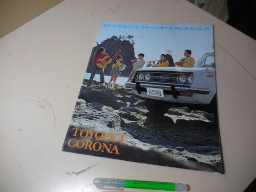 Toyota CORONA Japanese Brochure 1968/04 PT41 RT40 RT56