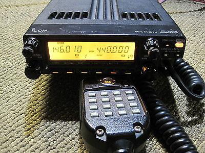 ICOM IC-2350 dual-band FM transceiver