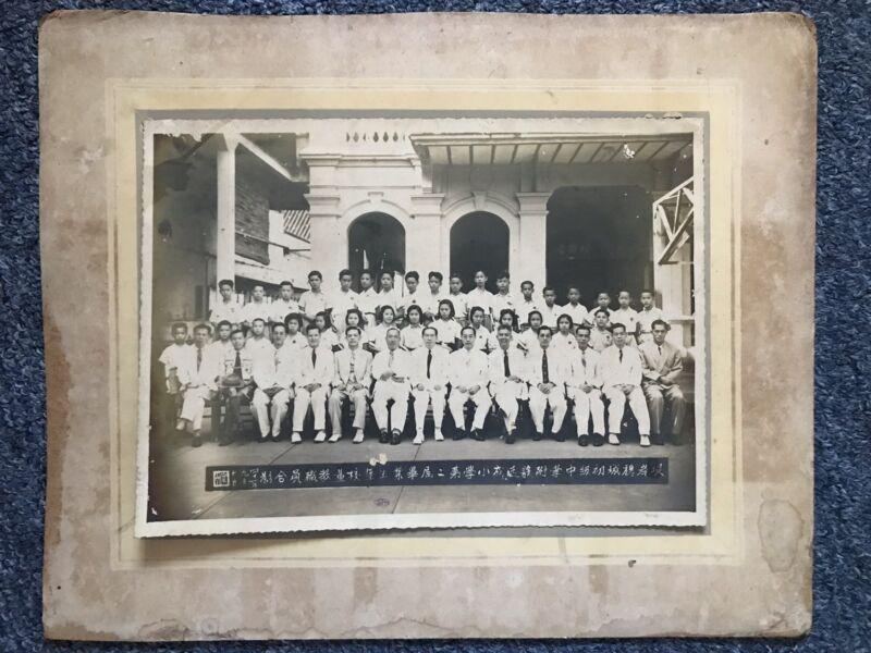 Old Overseas Chinese School Graduation Photo