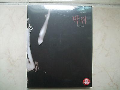 Thirst (Korean, 2010, Blu-ray) Digipack Limited Edition