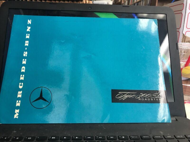 Mercedes-Benz Type 300SL Roadster Brochure