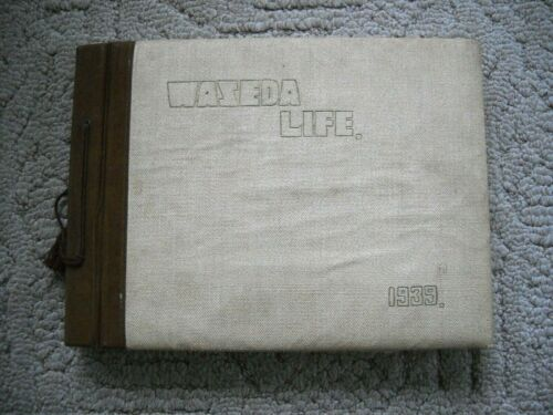 VINTAGE 1939 WASEDA  UNIVERSITY JAPAN  YEARBOOK -   WASEDA LIFE