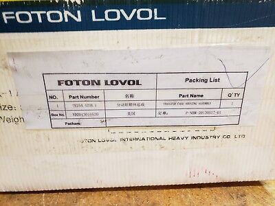 Foton Nortrac Transfer Case Housing Assembly Te254.421b.1 Jinma Tractor