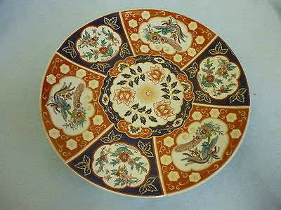 Japanese Porcelain Imari Medallion  Charger