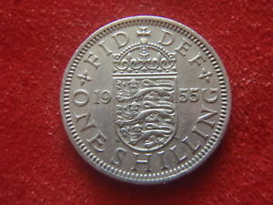 BRITISH 1 SHILLING - 1955 - NICE CONDITION - GOOD FOR A STARTER SET - LOOK  !!!