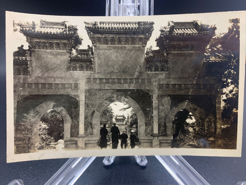 1930's  Photo China People Walking Through Monument-One Of A Kind