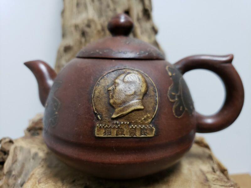 Fine Chinese  Purple Clay Teapot {Chairman Mao}