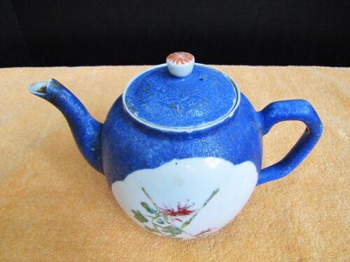 Antique Chinese c 1825 Qianlong 乾隆年製 Porcelain Teapot