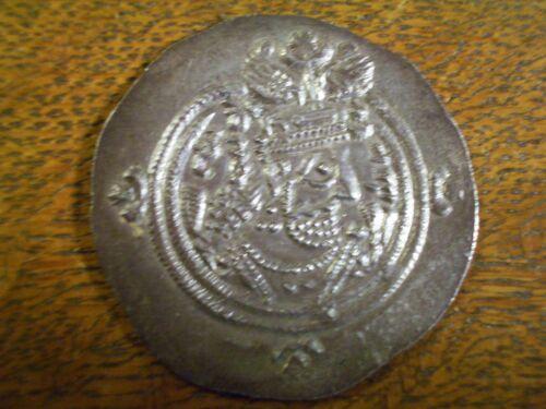 STUNNING HIGH GRADE SASANIAN KHOSRAU II 591-628 AD SILVER AR DRACHM - TONED