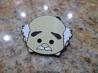 Disney Trading Pins 120756 Belle & Friends Tsum Tsum Mystery Set - Maurice Only