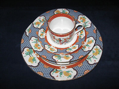 Liling Imperial Garden Fine China 5 Pc Place Setting Asian Birds Flowers