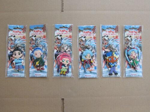 6 pc Tenchi Muyo 3D Die-Cut Keychain Set of 6 - 3.5 in - Pioneer - Super Rare!