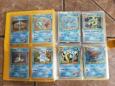 Vintage Rare Pokemon Card Collection Holo Japanese Lot With Binder