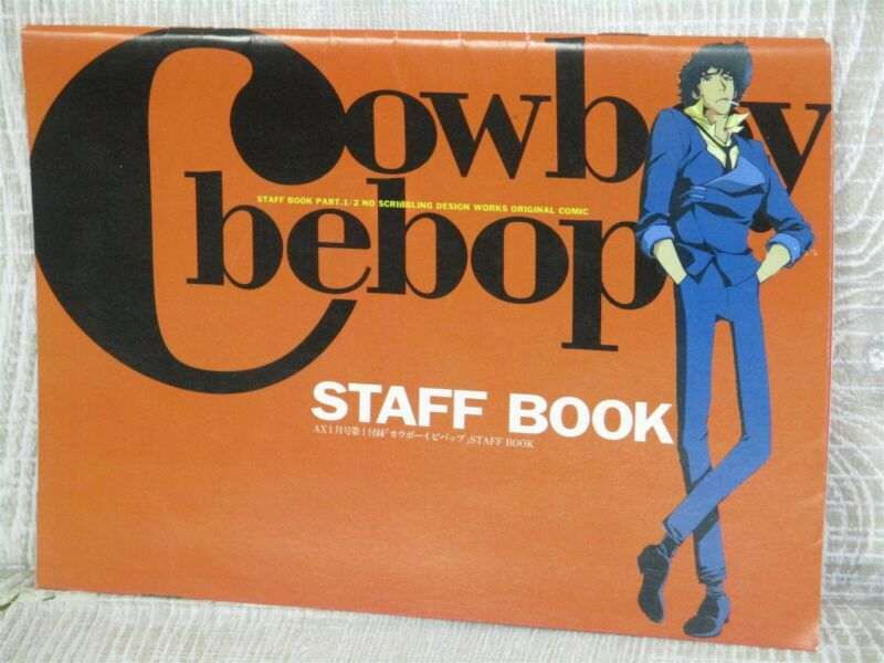 COWBOY BEBOP Staff Book Art Fan Book 1999 Ltd Booklet