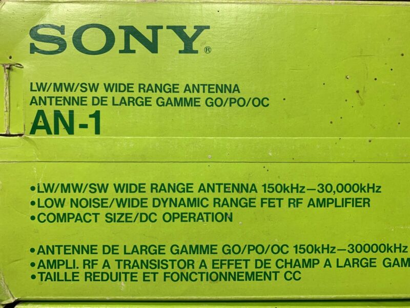 Sony AN-1 - Untested. Read Description