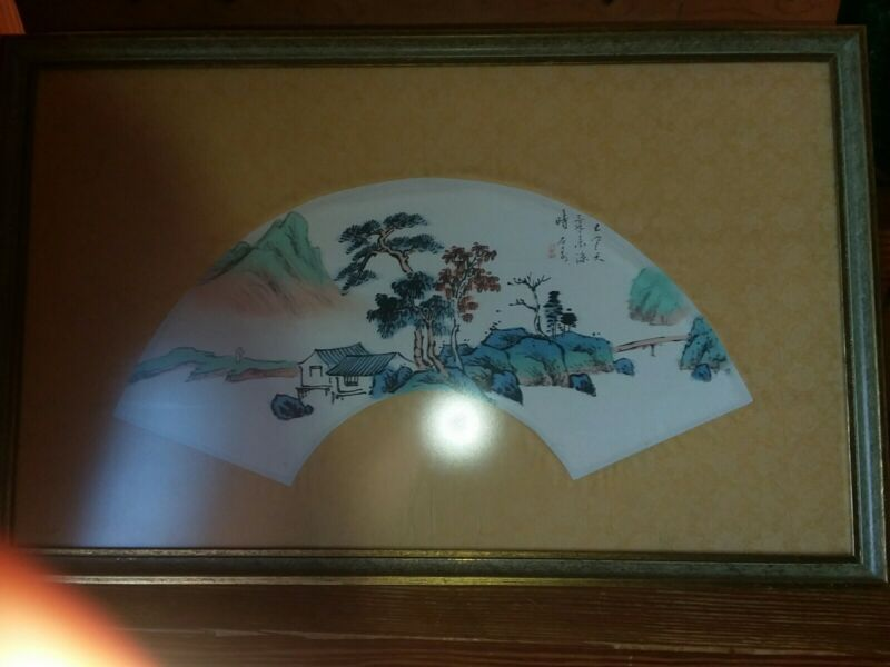 Vtg Estate Chinese?Japanese? Framed  Fan Shape  Hand-painted  Ink Watercolours