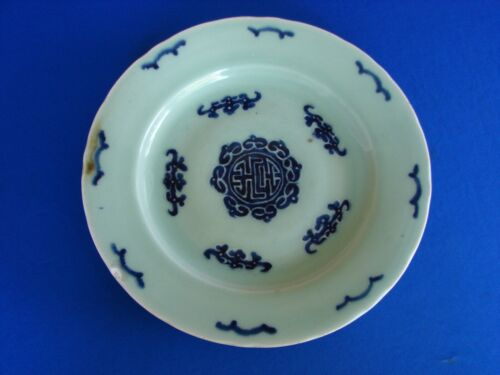 ANTIQUE BLUE WHITE CHINESE CELADON PLATE CHARGER SIGNED