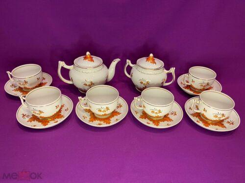 "Porcelain tea set Verbilki ""BARBARIS"". USSR."