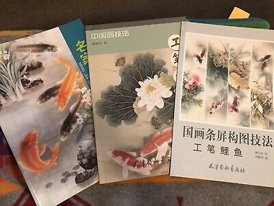 Set Of 3 Japanese Koi Goldfish Fish Tattoo Art Reference Book Irezumi Horimono - Tattoos Of Fish