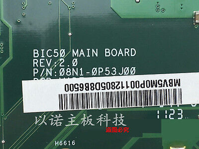 MBV5M0P001 Motherboard for Acer TravelMate 5344 5744 5744Z 08N1-0P53J00 BIC50 for sale  Shipping to India