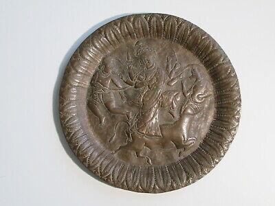Antique Dish Asian Sculpture High Relief on Copper Goddess ~ ' Xx Century