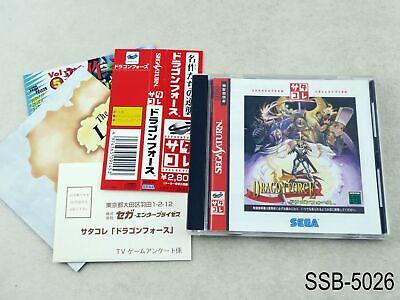 Dragon Force Best Sega Saturn Japanese Import SS Japan JP Collection US Seller