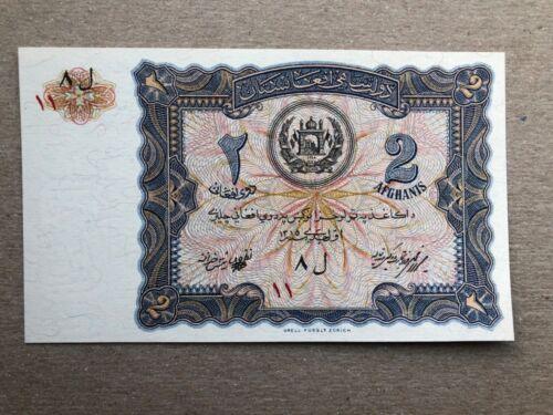 Afghanistan P15 Banknote 2 Afghani - UNC