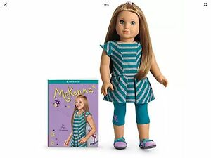 Mint Condition retired American Girl McKenna