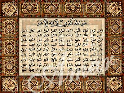 Islamic Arabic Calligraphy 99 Names of Allah Wall decoration, Elegant design