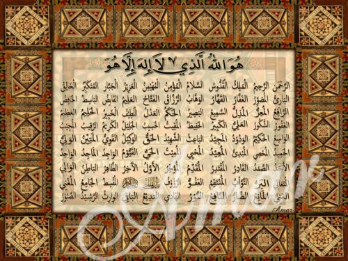 "99 Names of Allah Islamic Arabic Calligraphy Wall decore,18""x24"" elegant design"