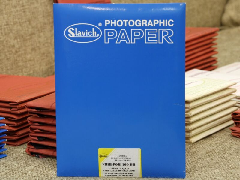 SLAVICH UNIBROM 160 BP photo paper BW glossy thin smooth normal 25sht. 13x18cm