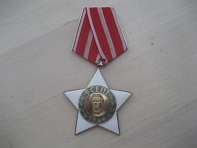 Bulgaria/Bulgarian/PRB/Communist Order of 9 September 1944-2nd Class,3rdEmission