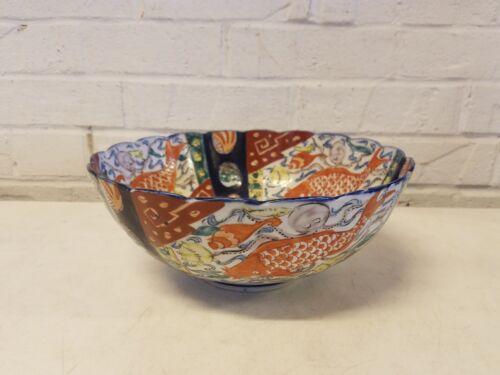 Antique Japanese Porcelain Imari Large Bowl with Carp and Fish Decorations