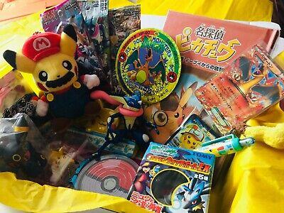 Japanese Pokemon Cards - EX, Packs, Gift, Promo, Charizard? 1 MYSTERY Box LARGE