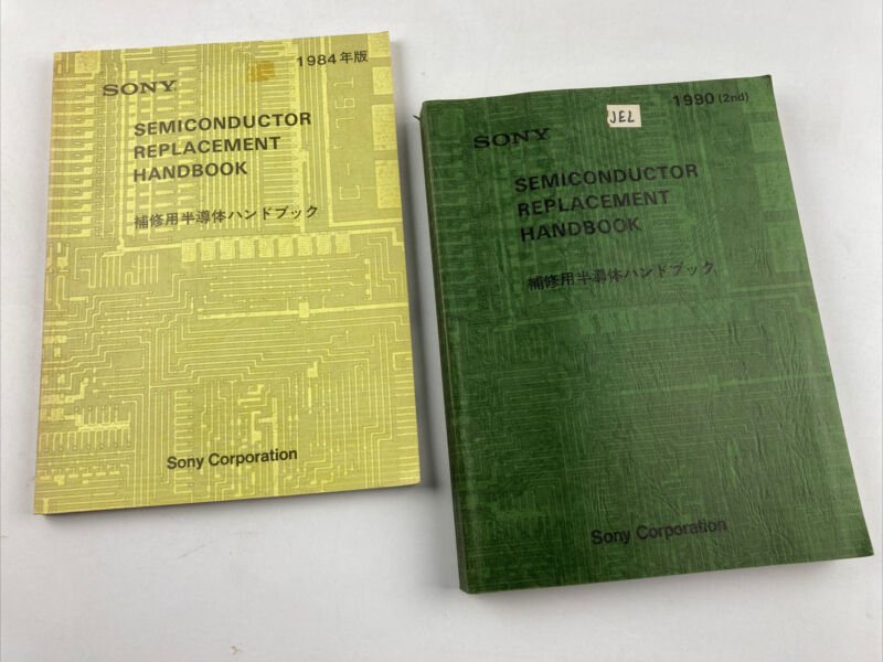 Sony Semiconductor Replacement Handbooks 1984 & 1990, Paperback