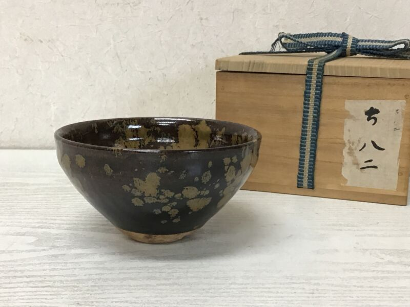 Y1775 CHAWAN Seto-ware Tenmoku box Japanese bowl pottery Japan tea ceremony